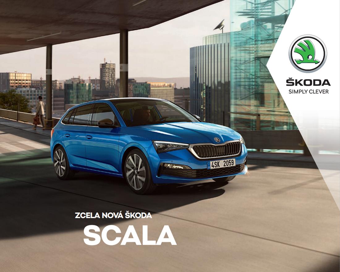 cz_skoda_scala_brochure.jpg
