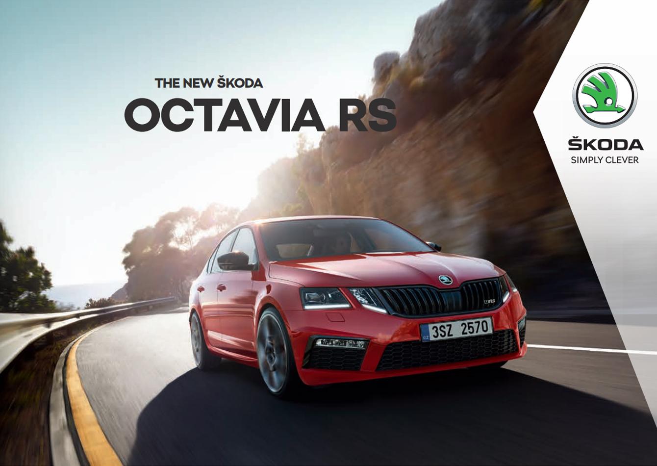 [EN]_Skoda_Octavia_A7_RS_brochure_2017.jpg