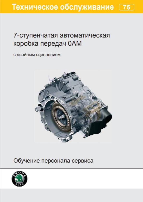 PPS_SK_75.jpg