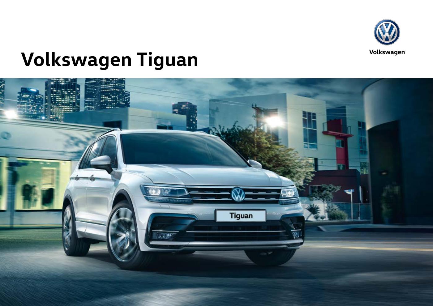 [RU]_VW_Tiguan_BT_brochure_2019.jpg