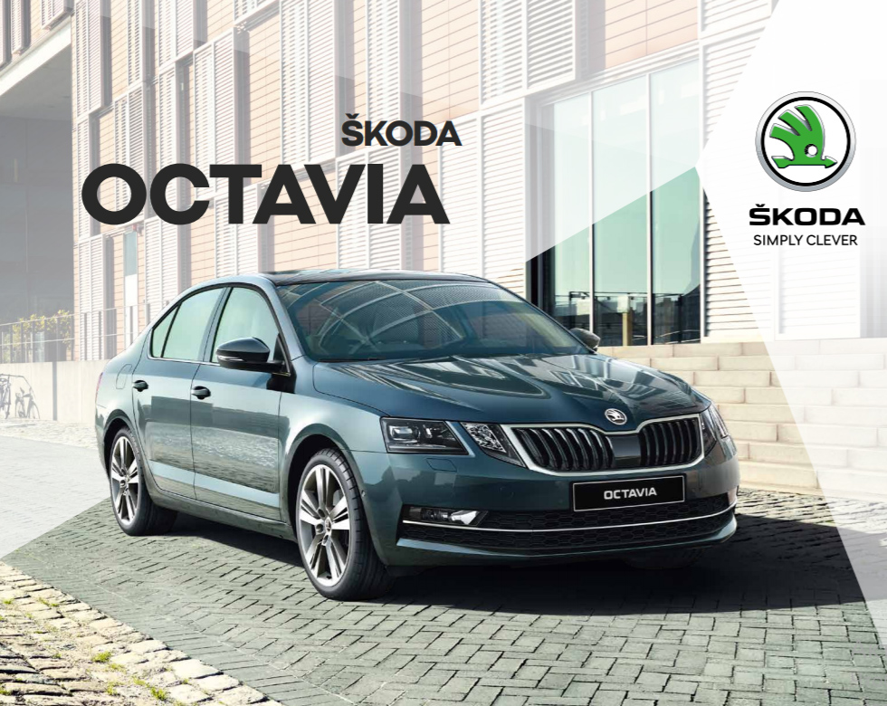 skoda_octavia_a7_fl_brochure_preview.jpg