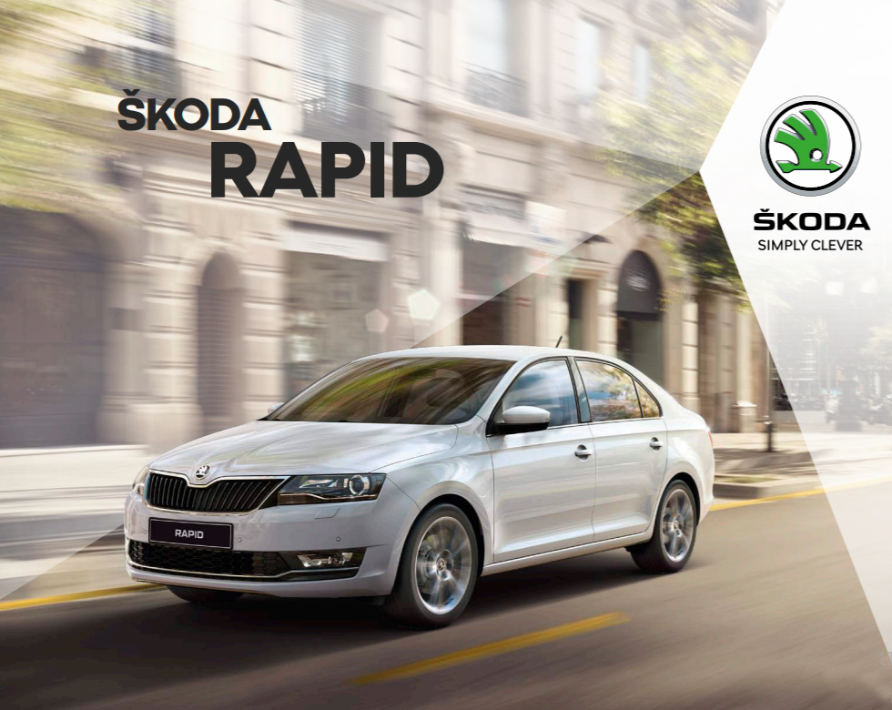 skoda_rapid_fl_brochure_preview.jpg