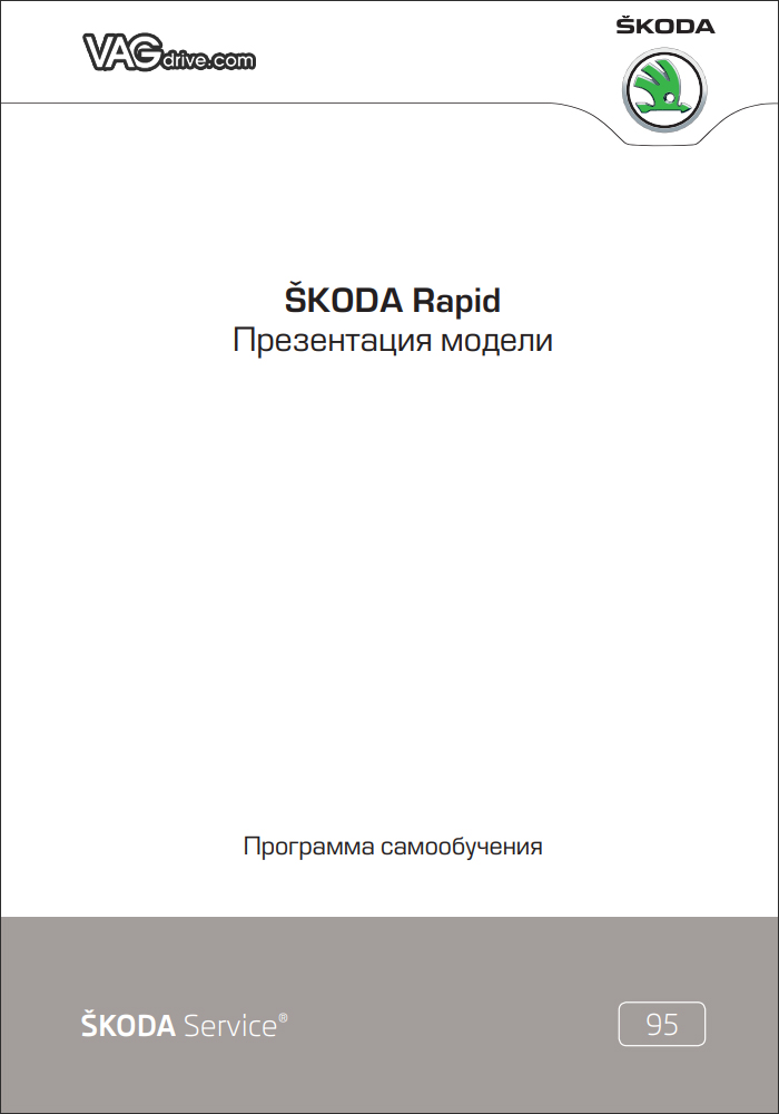 SSP095_Skoda_Rapid_NH_introduction.jpg