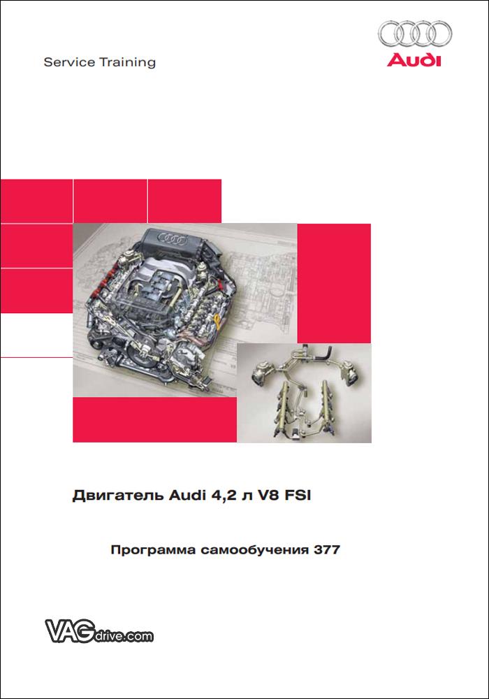 SSP377_Audi_4,2_V8_FSI.jpg