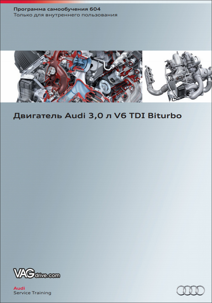 SSP604_Audi_3.0_V6_TDI_biturbo_EA897.jpg