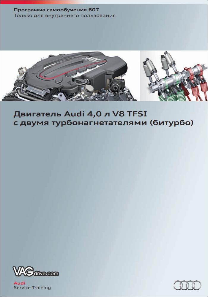 SSP607_Audi_4,0_TFSI-Biturbo_EA824.jpg