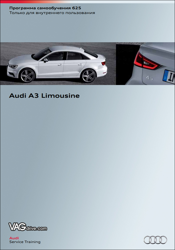 SSP625_Audi_A3_Sedan_8V_introduction.jpg