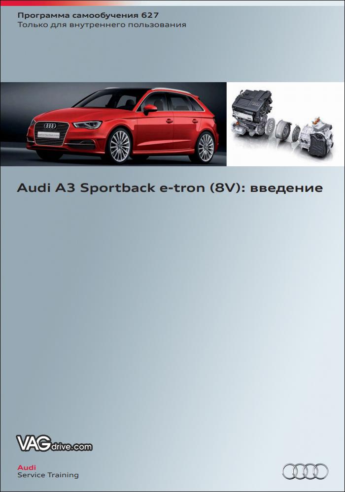 SSP627_Audi_A3_Sportback_e-tron_8V_introduction.jpg