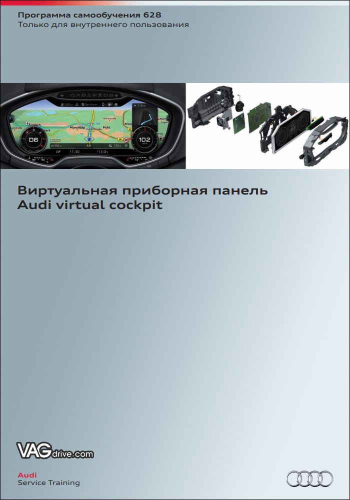 SSP628_Audi_virtual_cockpit.jpg