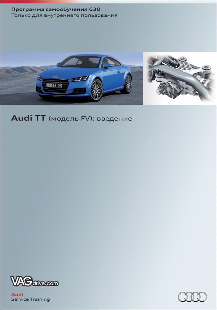 SSP630_Audi_TT_FV_introduction.jpg
