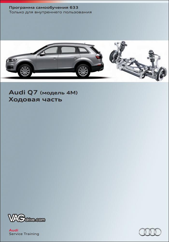 SSP633_Audi_Q7_4M_Drivetrain.jpg