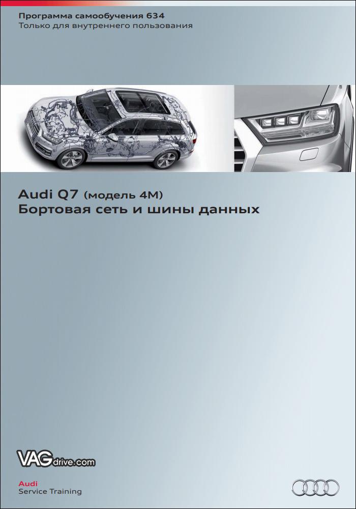 SSP634_Audi_Q7_4M_Electronics.jpg