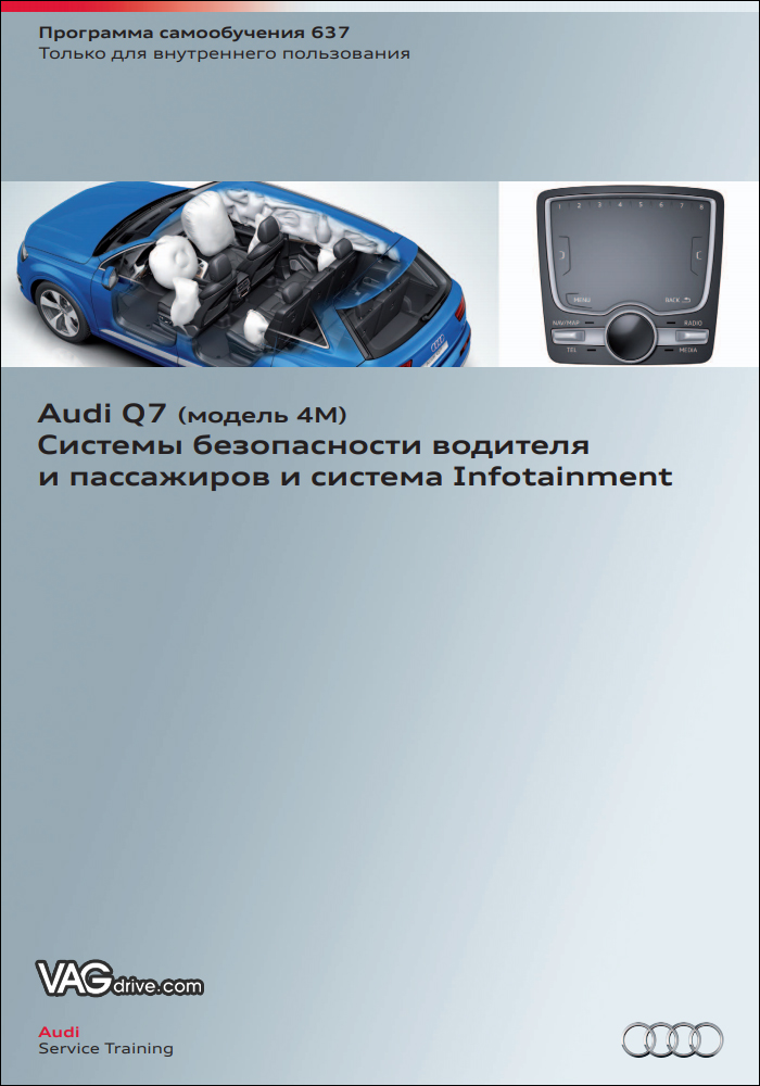 SSP637_Audi_Q7_4M_Safety_and_Infotainment.jpg