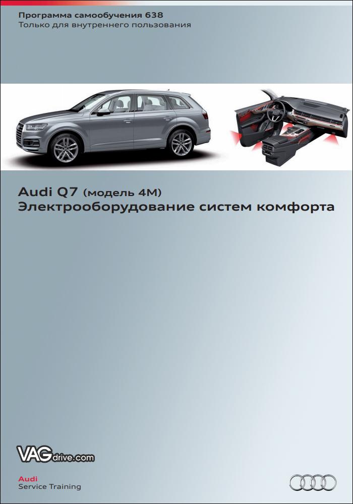 SSP638_Audi_Q7_4M_Electronics_and_comfort.jpg