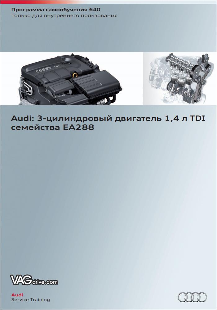SSP640_Audi_1,4_TDI_EA288.jpg