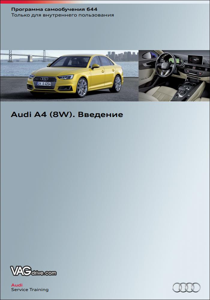SSP644_Audi_A4_8W_Introduction.jpg