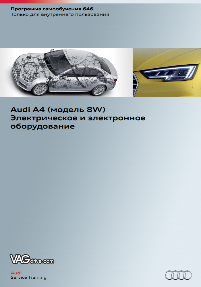 SSP646_Audi_A4_8W_electrics.jpg