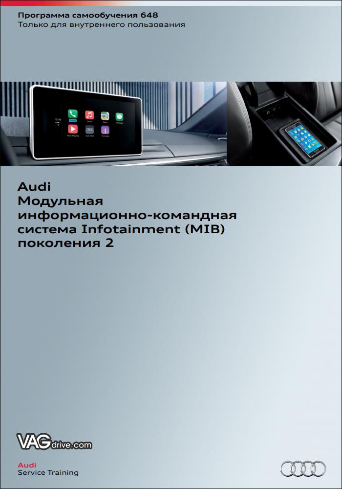 SSP648_Audi_MIB2.jpg