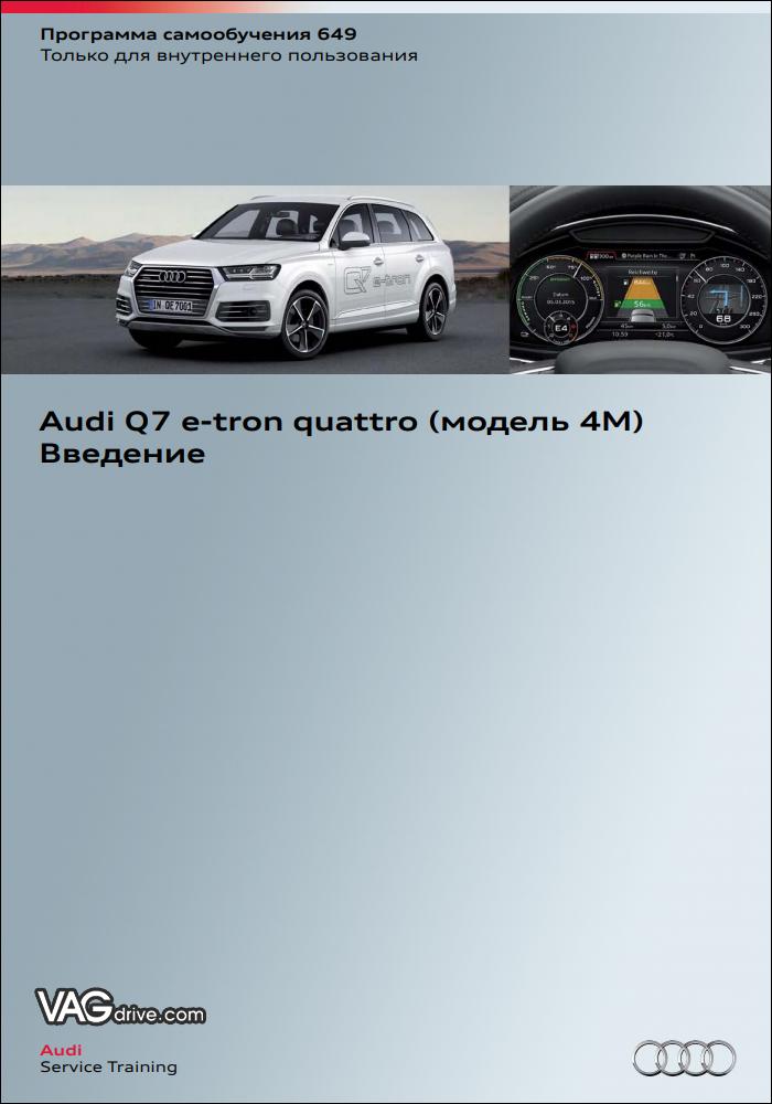SSP649_audi_q7_e-tron_quattro_4m_introduction.jpg