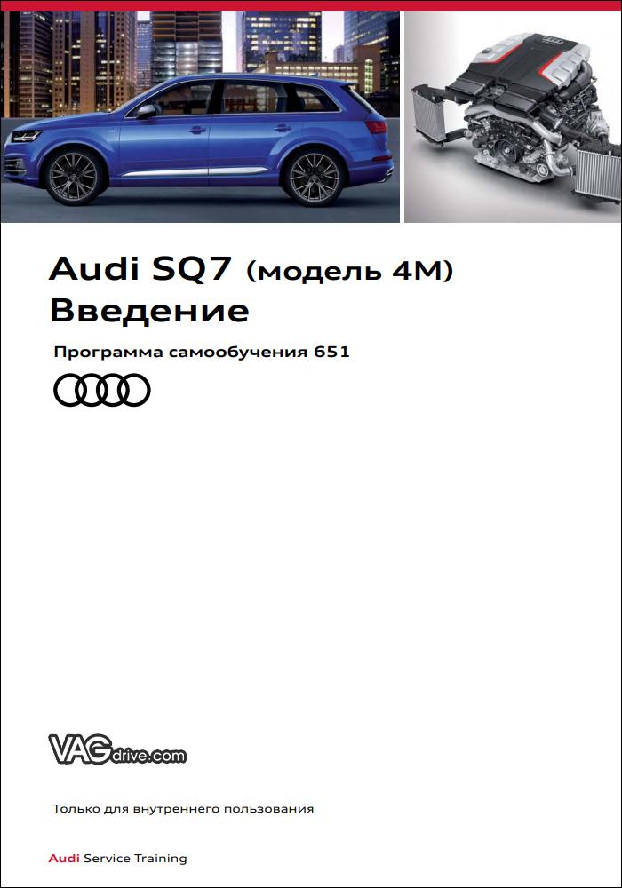 SSP651_Audi_SQ7_4M_Introduction.jpg