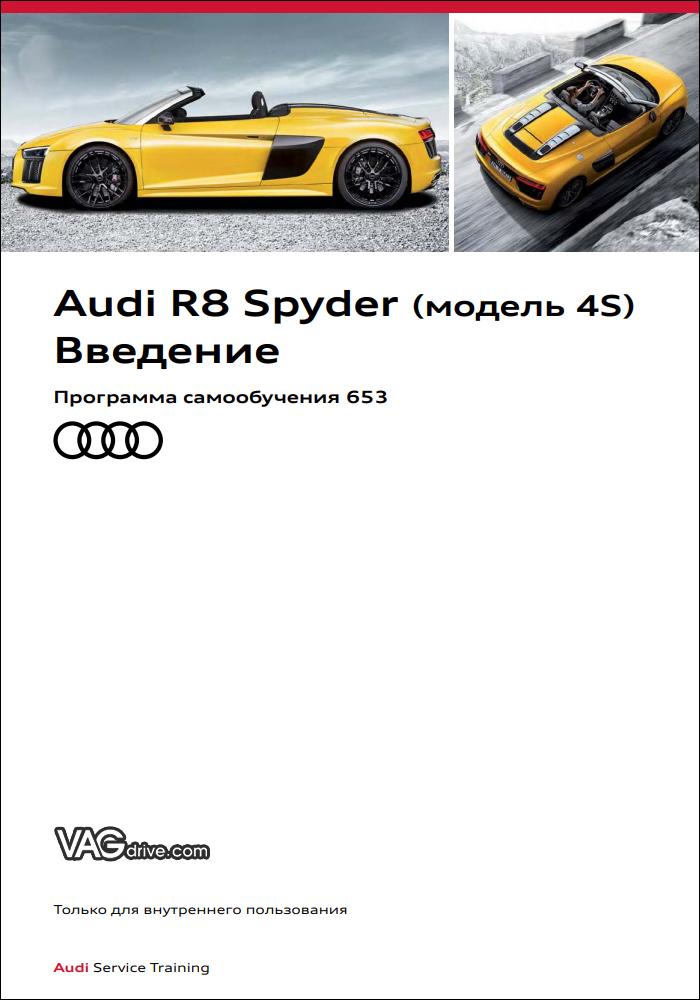 SSP653_Audi_R8_Spyder_4S_Introduction.jpg