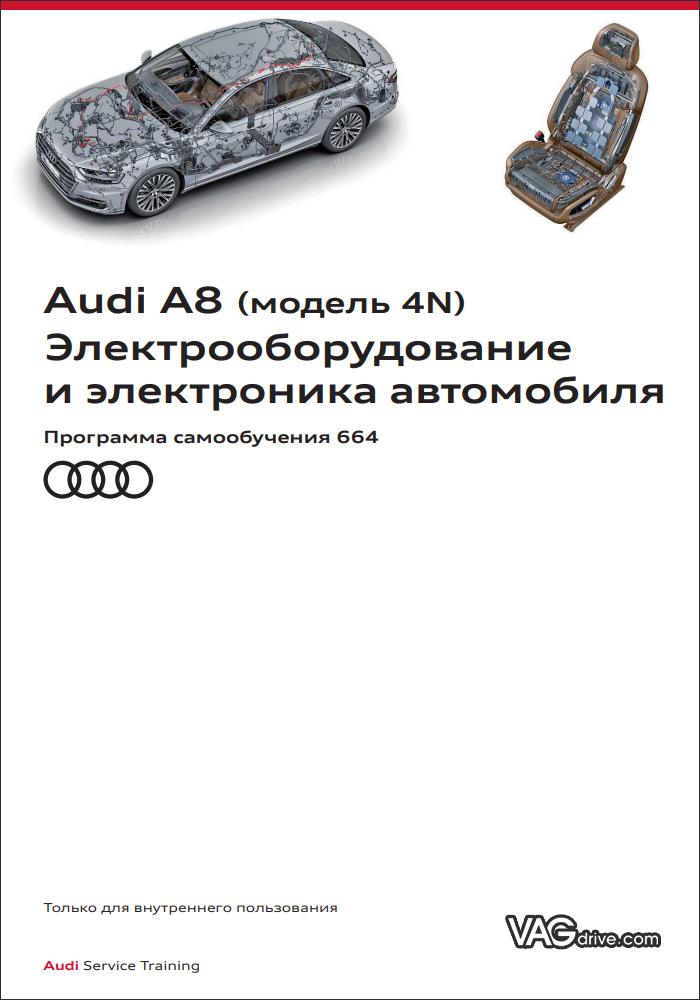 SSP664_Audi_A8_4N_Electronics.jpg
