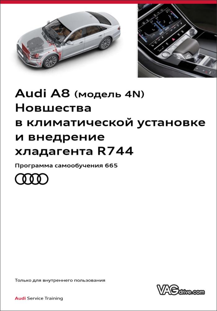 SSP665_Audi_A8_4N_Climatronic_R744.jpg
