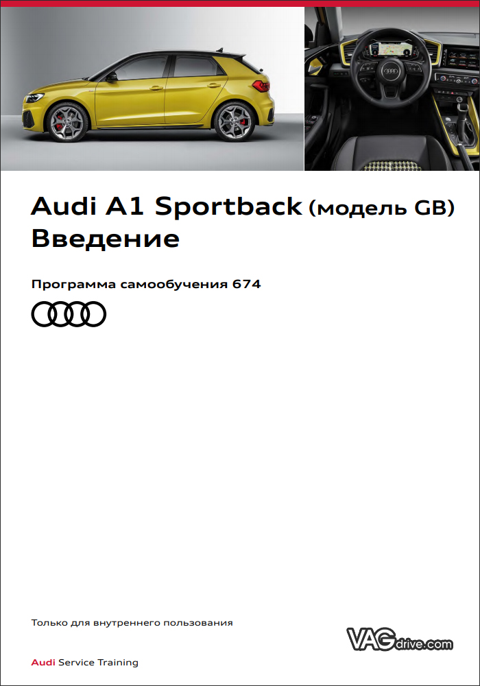 SSP674_Audi_A1_GB_Introduction.jpg