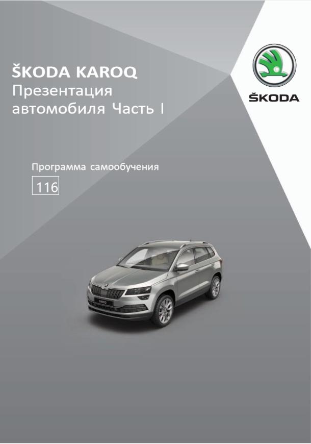 SSP_SK_116_1.jpg