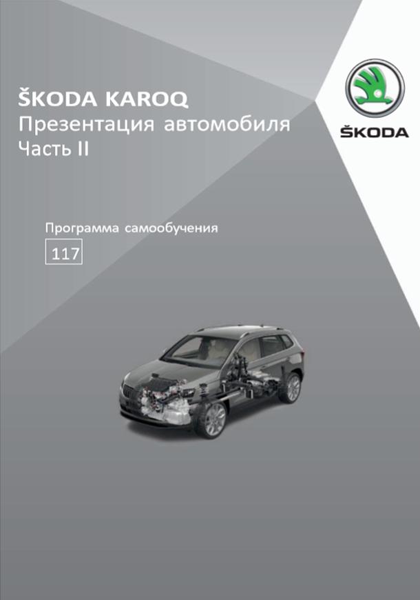 SSP_SK_117_2.jpg