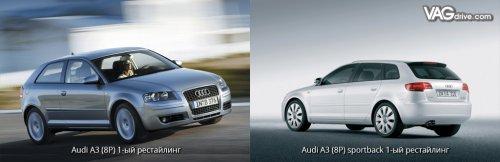 Audi_a3_8L_1FL.jpg