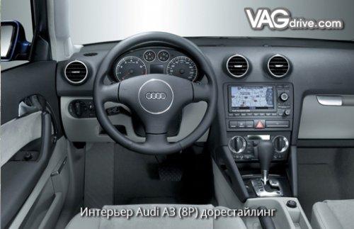 Audi_A3_8P_interior.jpg