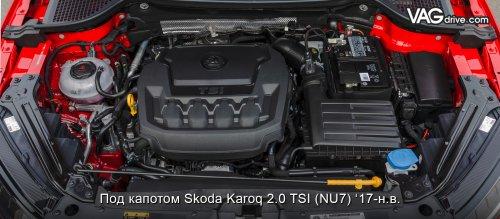 skoda_karoq_enginebay.jpg