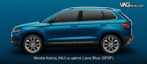 SKODA-KAROQ-Lava Blue.jpg
