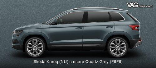 SKODA-KAROQ-Quartz Grey.jpg