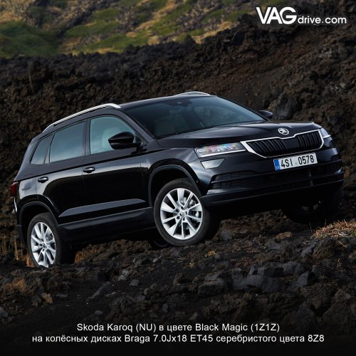 skoda_karoq_black_magic_braga.jpg