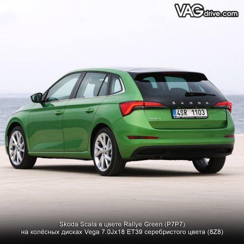 skoda_scala_rallye_green_vega.jpg