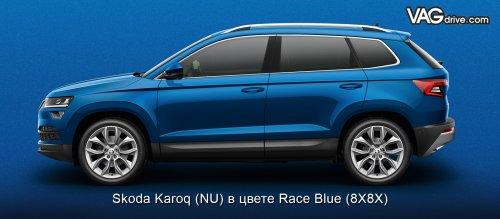 SKODA-KAROQ-Race Blue.jpg