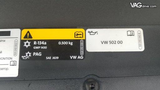VW502.00.jpg