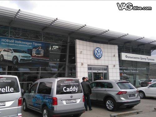 volkswagen_pulkovo_wagner_2.jpg