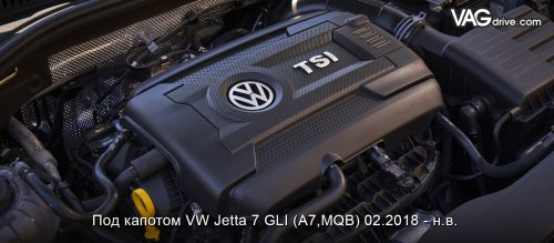 Vw_jetta7_enginebay.jpg