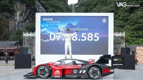 Volkswagen_idr_china_1.jpg