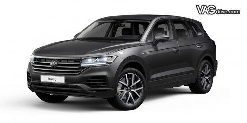 VW_Touareg_CR_Siliziumgrau_Metallic_2019.jpg