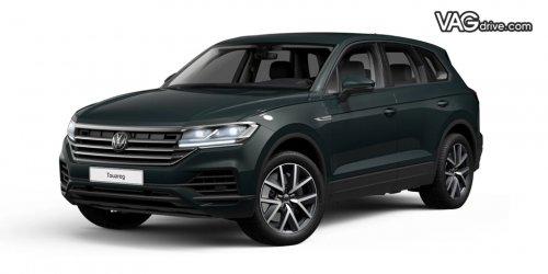 VW_Touareg_CR_Juniper_Green_Metallic_2019.jpg
