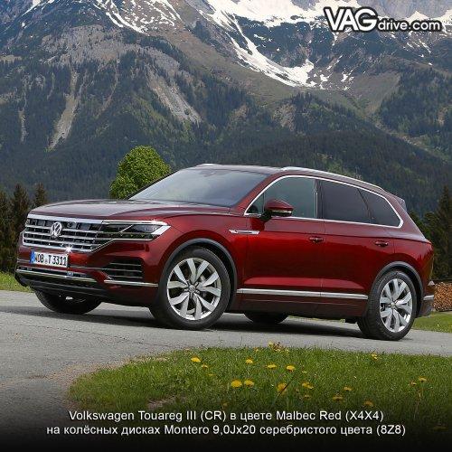 VW_Touareg_CR_Malbec_Red_Metallic_Montero.jpg