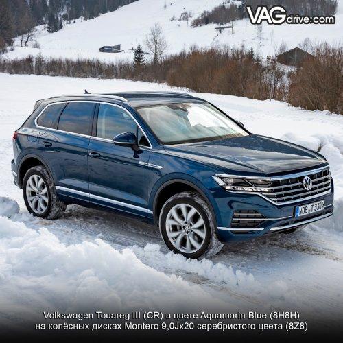 VW_Touareg_CR_Aquamarin_Blue_Metallic_Montero.jpg