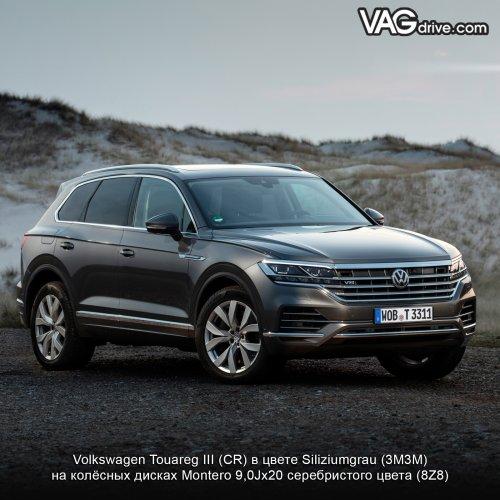 VW_Touareg_CR_Siliziumgrau_Metallic_Montero.jpg