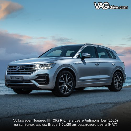 VW_Touareg_CR_R-Line_Antimonsilber_Braga.jpg