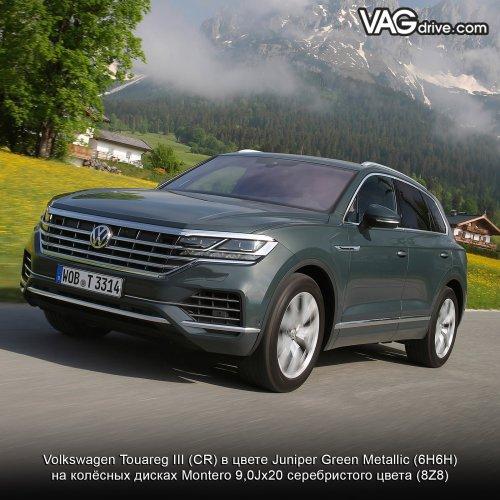 VW_Touareg_CR_Juniper_Green_Metallic_Montero.jpg