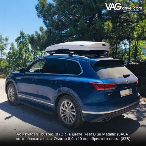 VW_Touareg_CR_Reef_Blue_metallic_Osorno.jpg